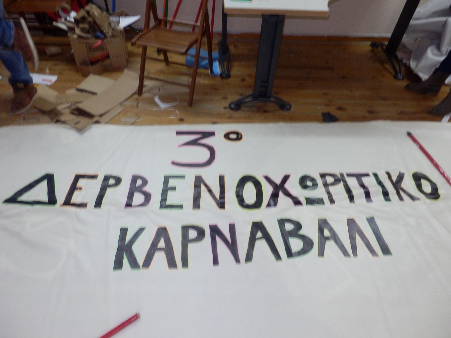 3o_karnavali
