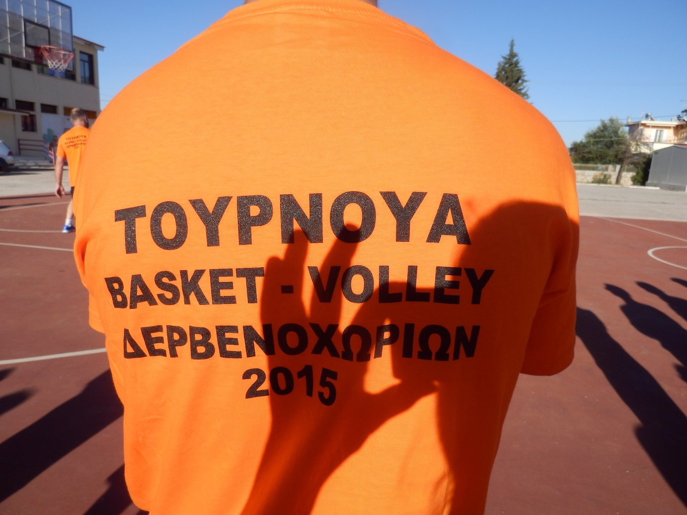 tournoua_basket